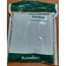 Pain Nivaran Churna