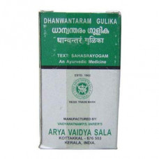 Arya Vaidya Sala Kottakkal Dhanwantharam Gulika