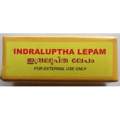Indraluptha Lepam