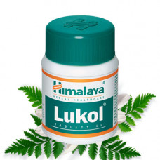 Himalaya Lukol Tablet Special Offer