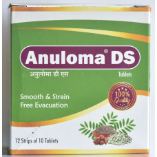Anuloma DS Tablet
