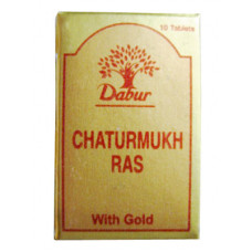 Dabur Chaturmukh ras (Gold)