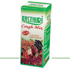 Pankajakasthuri Kasthuri Cough mix
