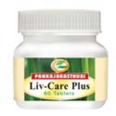 Pankajakasthuri Liv care plus tablets