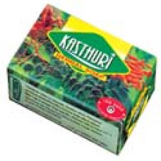 Pankajakasthuri Kasthuri herbal soap