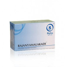 Bipha Drugs Rajanayamalkadi