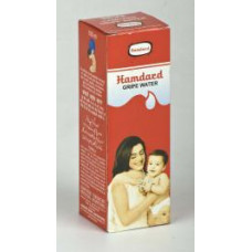Hamdard Gripe Water 100 ML