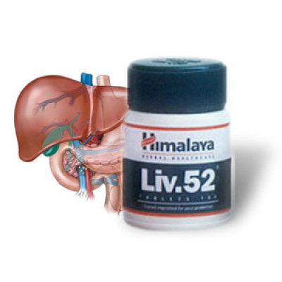 Himalaya Liv 52 double strength tablet