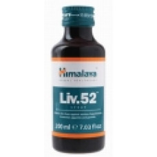 Himalaya Liv 52 Double strength syrup