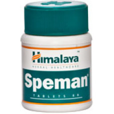 Himalaya Speman Tablet Special Offer