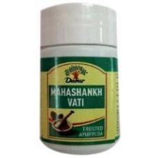 Dabur Maha Shank Vati