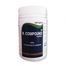 Alarsin R. Compound Tablets