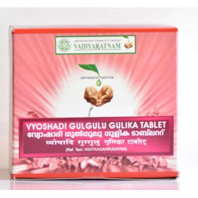 Vyoshadi-Guggulu-Tablets